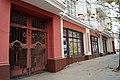 Будинок з магазином купця Чернова (зараз – міський краєзнавчий музей) 5.JPG