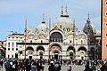 Венеција у објективу kамере 44.jpg