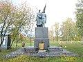 Вечная память героям павшим в боях за свободу и независимость нашей родины.JPG