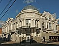 Відділення Петроградського міжнародного банку.jpg