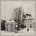 В монастыре зима.jpg