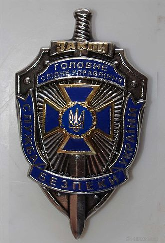 Security Service of Ukraine - Badge of the Investigation Administration