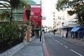 Гибралтар. Мэйн стрит - начало. - panoramio.jpg