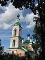 Г. Углич, Ярославская обл., Россия. - panoramio - Oleg Yu.Novikov (19).jpg