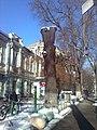 Дерево після топінгу. Київ, вул. Золотоворітська.jpg