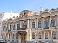 Дом Казалета (Тенишевой), Санкт-Петербург 1.jpg