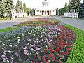 Експоцентр, квіти - panoramio.jpg