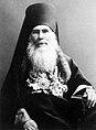 Епископ Макарий (Миролюбов).jpg