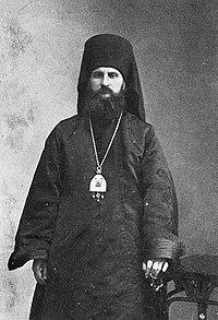 Епископ Уфимский и Мензелинский Андрей (князь А.А.Ухтомский).jpg