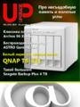 Журнал UPgrade.png