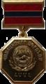 Заслуженный агроном Армянской ССР.png