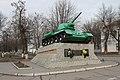 Звенигородка танк.jpg
