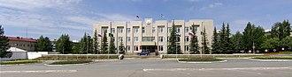 Uchaly (town) - Image: Здание администрации города Учалы