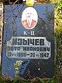 Кобона, воинский мемориал, плиты21.jpg
