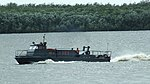 Корабль Амурской военной флотилии фото1.JPG