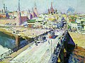 Коровин К. Москворецкий мост.1914.jpg