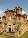 Манастир Св Ђорђа.JPG