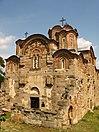 Манастир Св Ђорђа