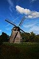 Мельница ветряная из д. Ладощины Солецкого района.jpg