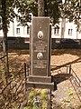 Могила Героя Советского Союза Александра Рабцевича.JPG