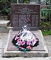 Могила братська радянських воїнів (8 осіб).JPG