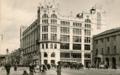 Москва. Театральная пл. Маг.Мюр и Мерилиз 1908~1910гг 2100.png