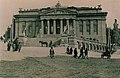 Музей старожитностей та мистецтв. Київ. 1904.jpg