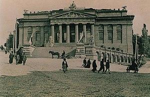 Emilio Sala (sculptor) - City Museum of Antiques and Art (now the National Art Museum of Ukraine, 1904)