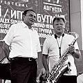 Мэр города Сочи Анатолий Пахомов и Игорь Бутман.jpg