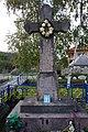 Надвірна Пам'ятний знак на честь скасування панщини.jpg