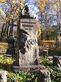 Надгробие Г. В. Плеханова.JPG