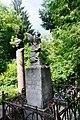 Надгробок на могилі Склядневої Л. В. DSC 0267.jpg