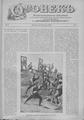 Огонек 1901-11.pdf