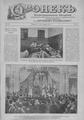 Огонек 1901-41.pdf