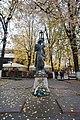 Пам'ятник класику румунської літератури Міхаю Емінеску.jpg