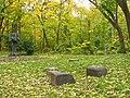 Парк-пам'ятка садово-паркового мистецтва (120 га), Яготин-2.jpg