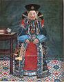 Портрет жены Тушету-хана1.jpg