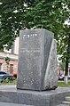 Постамент пам'ятника Мануїльському.jpg