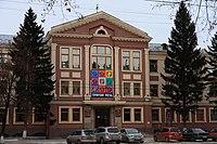 Пр.Советский,48, Кемеровский областной музей изобразительных искусств, 09.11.2011 - panoramio.jpg