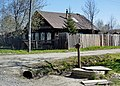 Ревда - panoramio (16).jpg