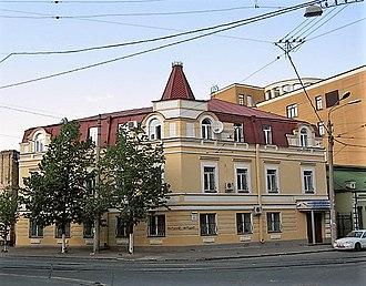 Russians in Ukraine - Russian scientific and cultural center in Kiev