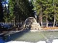 Сосногорск, городской парк Югыд Лун 02.jpg