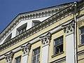 Усадьба А.Ф.Талызина (фрагмент фронтона здания).JPG