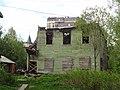 Флигель усадьбы М.З. Ишмемятова.jpg
