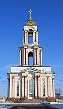 Храм Георгия Победоносца (Курск).03.03.2012.jpg