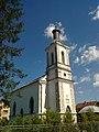 Црква Свете Тројице, Рогатица 04.jpg