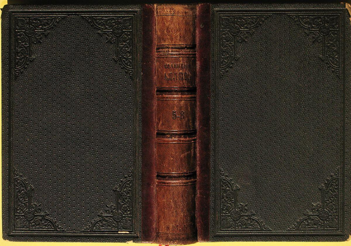 обложка для книги картинки