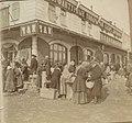 Чёрный рынок. Торговля возле чайного павильона П. С. Досманова.jpg