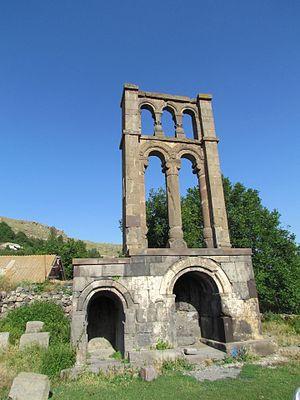 Aghitu - Image: Աղիտուի մահարձան