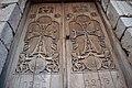 Դուռ, Շոշ.jpg